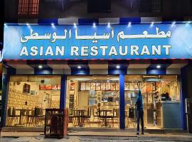 asain-restaurant-1