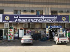 asian-supermarkets